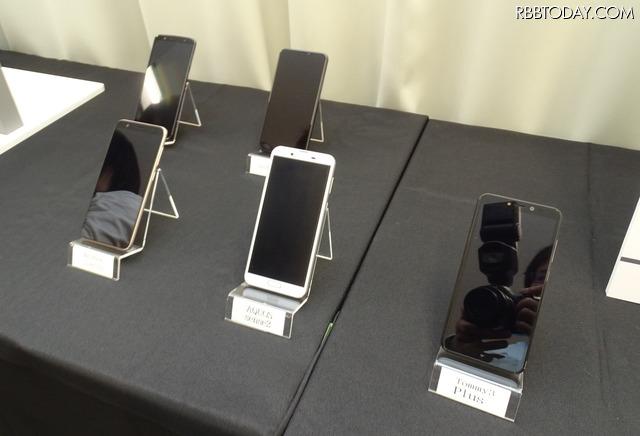 nuroモバイルで取り扱い中のスマートフォン