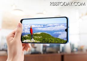 au、有機ELディスプレイと大容量バッテリーが魅力の「Galaxy A30」発売