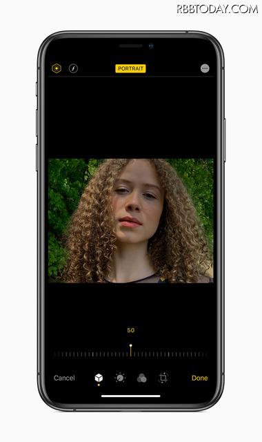 アップルが「iOS 13」を発表!その特徴は……?