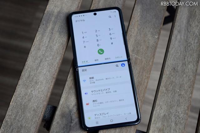【レビュー】発売になったばかりの折りたたみスマホ「Galaxy Z Flip」…その使い勝手はいかに?!