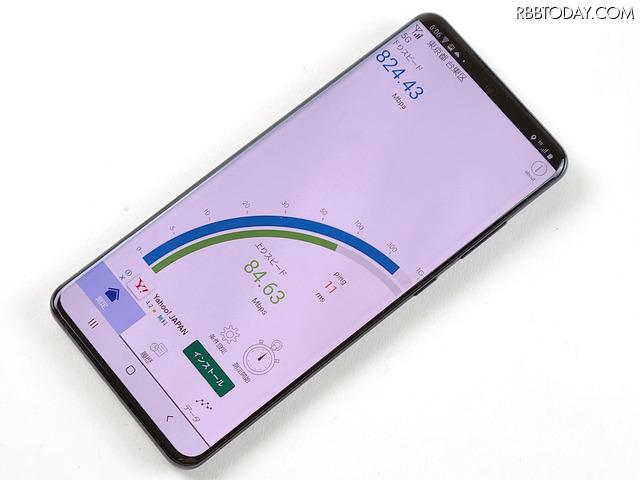 auの5G対応スマホ「Galaxy S20 Ultra 5G」で高速通信を試してみた