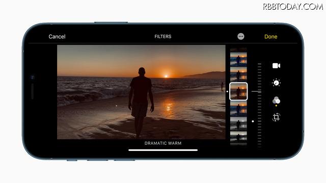 iPhone 12 Pro/Pro Max