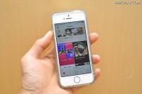 まだ間に合う!! 「Apple Music」の導入方法&使い方を徹底解説!