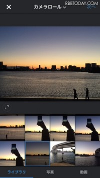 Instagran、写真・動画投稿で「横長」「縦長」が選択可能に