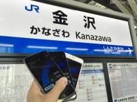 【SPEED TEST】iPhone 6s通信速度レポート……北陸新幹線各駅で実測!