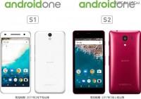 ワイモバイル、Android Oneに準拠したセキュリティ充実のスマートフォン2機種をリリース
