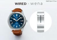 電子決済が可能なウェアラブル「wena wrist」に「WIRED」とのコラボモデルが登場